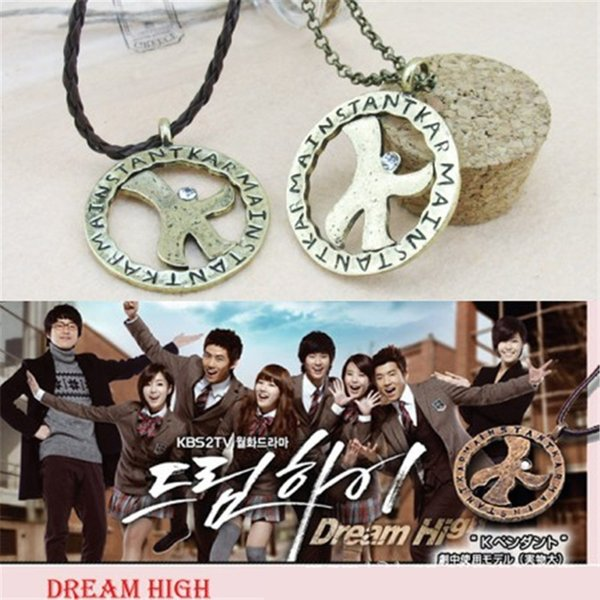 New Arrival Dream High Pendant SS501 Kim Hyun Joong Bae Yong Joon 2PM Turn K Lucky Star Necklace Sweater Chains
