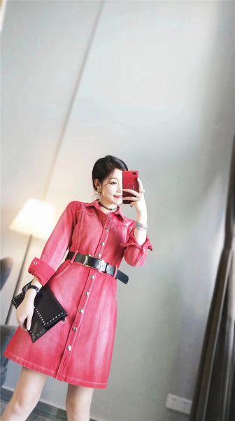 2018 Suit-dress Dress Autumn New Pattern Fashion Korean Red Gradual Change Single Row Buckle Cowboy A A-line Skirt 181021