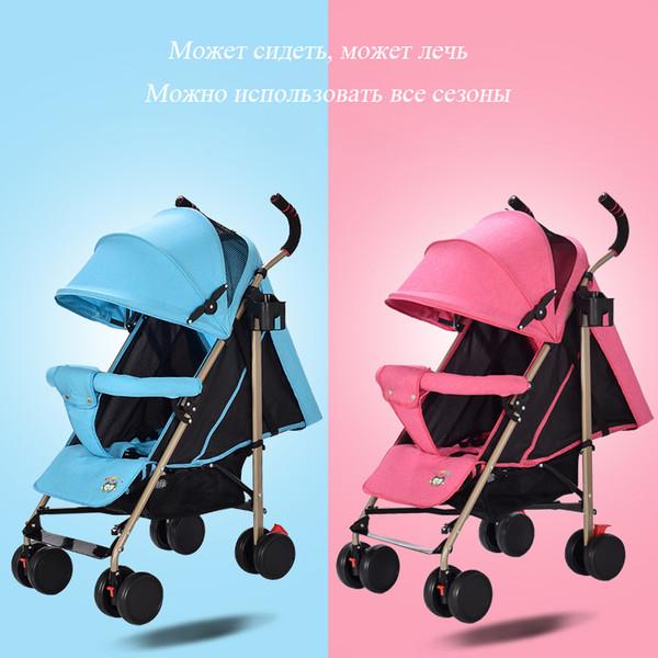 Ultra-leve carrinho de bebê portátil pode sentar guarda-chuva reclinável dobrável simples de quatro rodas de amortecimento mão do bebê empurrar carro pequeno