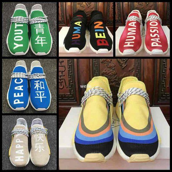 Sean Wotherspoon Çin Özel Paketi Tutku Gençlik Mutlu Barış NMD Insan Yarışı Hu Trail Kadın Erkek Koşu Ayakkabıları Pharrell Williams sneakers