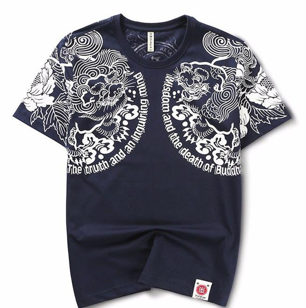404d81e60 New Men's Printing Short Sleeve T Shirt Men Casual Floral Tee Japan Blossom  Ukiyoe Tattoo Art
