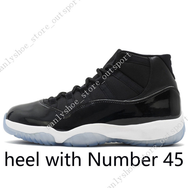 #11 High Space Jam 45
