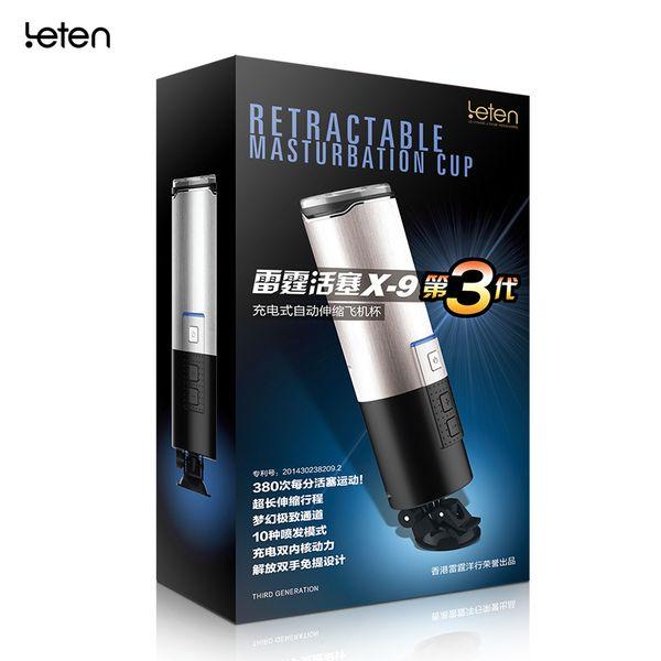 Leten X9 III Men Electric Automatic Masturbator Hands Free Flex Spin USB Charge Piston Male Masturbation Cup Sex Toys For Men S1031