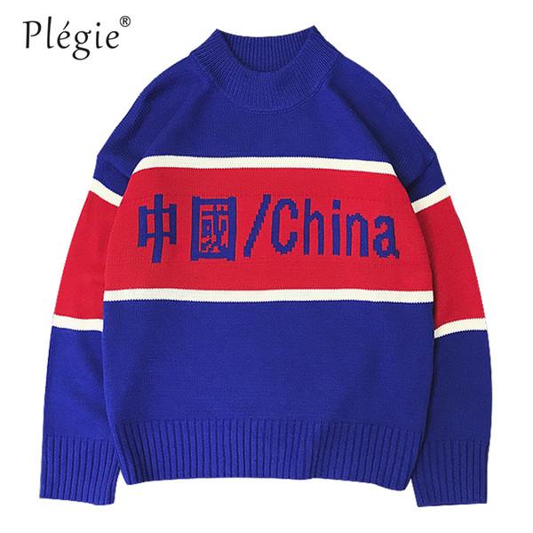 Plegie unisex china letras suéter hecho punto hombres retro vintage suéter apenado jersey streetwear 2018 suéteres patchwork