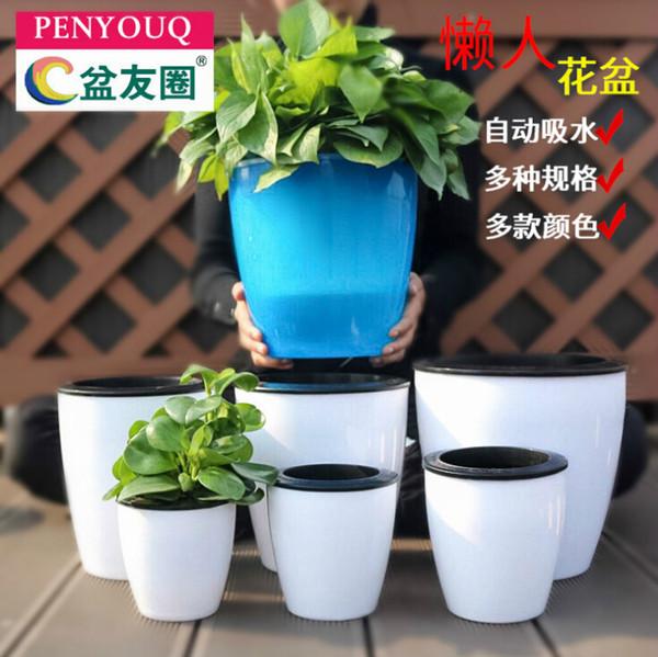 Automatic water lazy flower pot Factory direct resin large creative green locus pot water culture plastic flowerpot wholesale