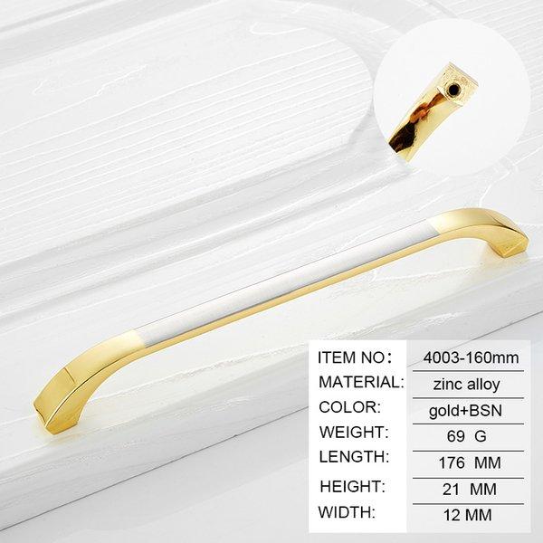 160mm gold+BSN