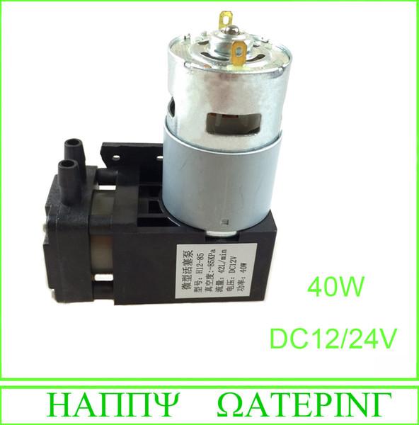 Micro 40W Air Mini Vacuum Pump 12V Vacuum Suction 42L/MIN Air Flow