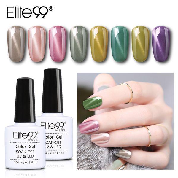 Elite99 10ml Cat Eye Series Nail Polish Pink Gold Nail Art Gel Soak Off Gel Polish Semi Vernis Permanant Lacuqer