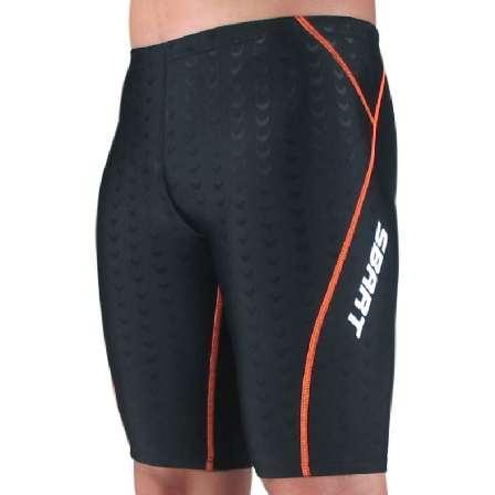 SBART Men's Competitive Swim Trunks Swimsuit Professional Man Shark Skin Swimming Briefs Breathable Swimwear Board Shorts 4XL N