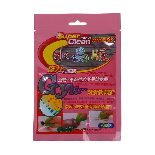 Eb Hk High-Tech Magic Dust Cleaner Compound Super Clean Slimy Gel For Phone Laptop Pc Computer Keyboard Mc-1