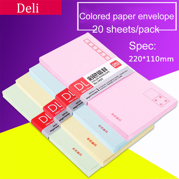 Deli 20pcs/pack 4 Colored paper envelope 220*110mm kraft paper Thickening Standard Envelope Office Stationery 3424