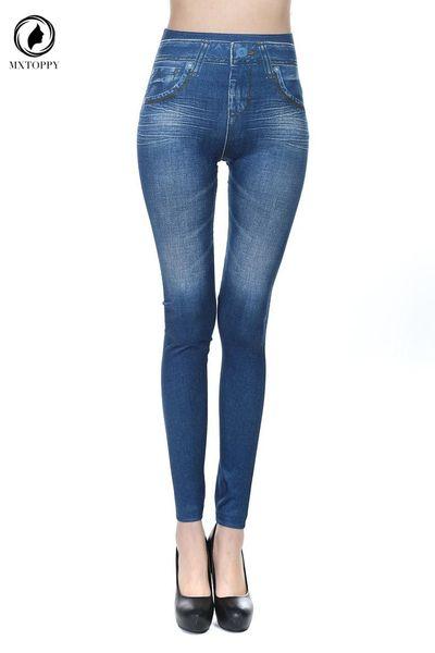 2017 New Hot Jeans for Women Denim Pants with Pocket Pull Cashmere Body Imitation Cowboy Slim Leggings Women Fitness Plus Size