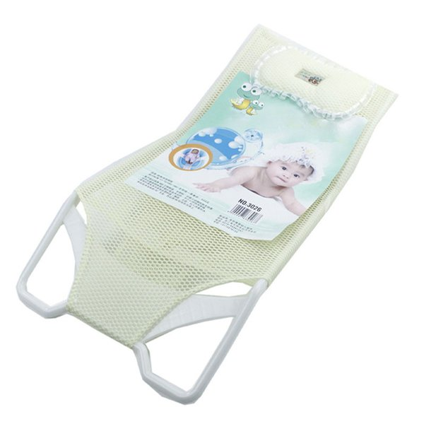 Newborn Baby Bath Bed Pillow Baby Shower Net Bathing Infant Security Support Seat Adjustable Bath Tub Rings Net