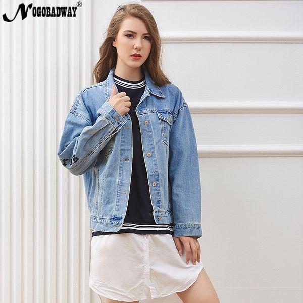 Embroidered Loose jean jacket women autumn denim coat vintage casual outerwear winter spring korean jeans jackets lady boyfriend