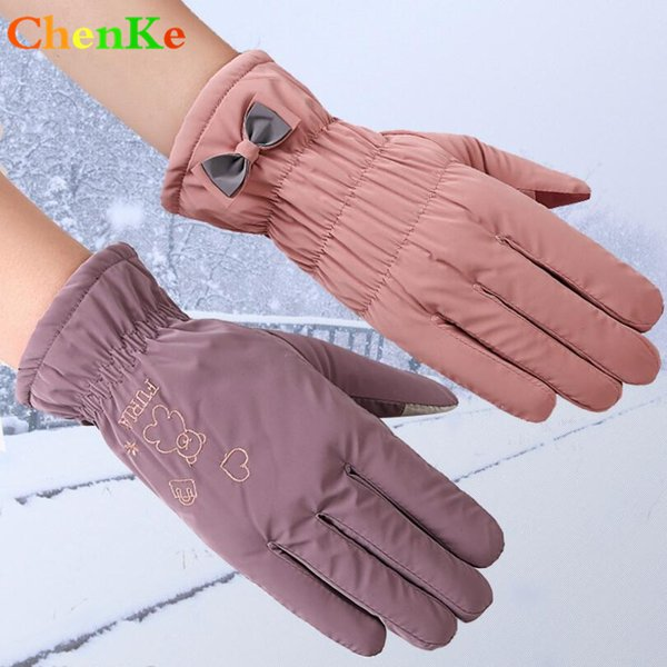 ChenKe New Womens Luxury Winter Warm Shelter Wind Rain Gloves Women Mittens Female Button Phone Screen Guantes Ladies Gloves