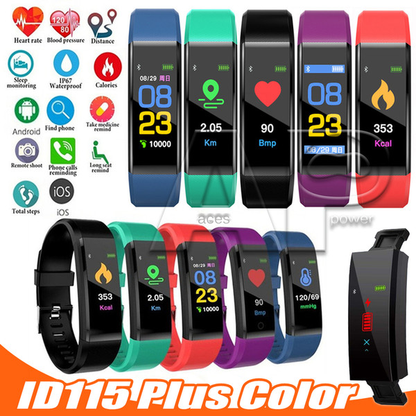 top popular Smart Watch LCD Screen ID115 Plus Smart Bracelet Fitness Watches Band Heart Rate Blood Pressure Monitor Smart Wristband 2020