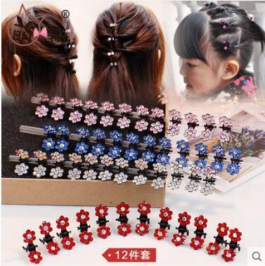 12piece Sweet children's hair accessories plum rhinestone small claw folder sweet clamshell mini hairpin clip small clip headdress suit
