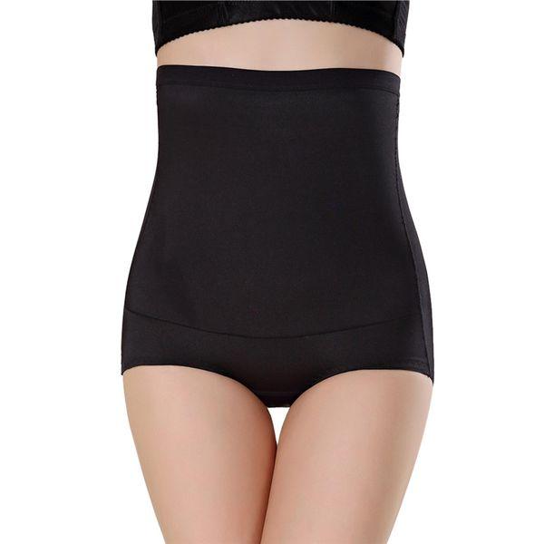 1PC High Waist Shaper Pants Slimming Seamless Control Panties Shaping Panty Shapewear Underwear Abdomen Body Shaper