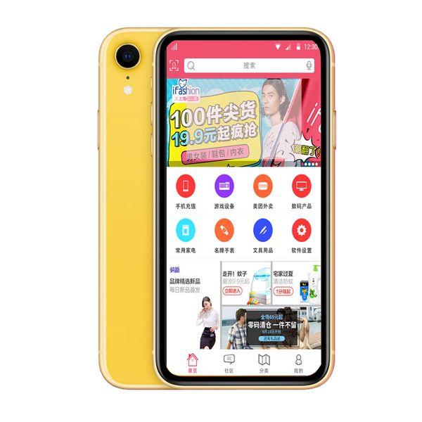 "Goophone xr 1GBRAM 4GB/8GB/16GBROM MTK6580 QuadCore 5MP 3G WCDMA Fake 4G LTE displayed Dual SIM 6.1"" Unlocked Cell Phones"