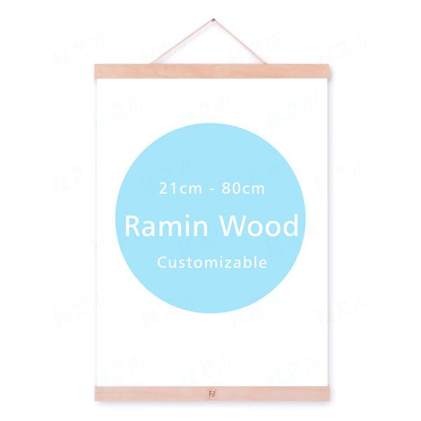 Ramin Wood Frame 21 cm no print