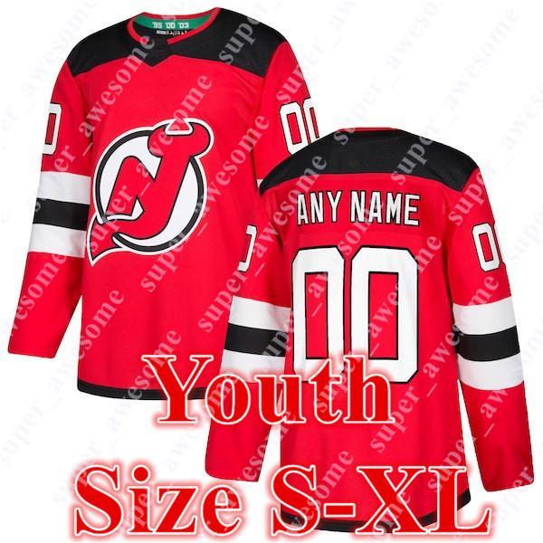 청소년 빨간색