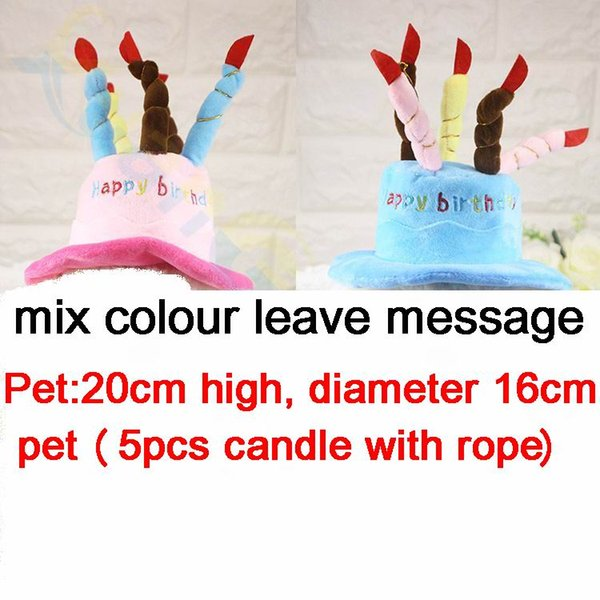 Pet Mixed color msg