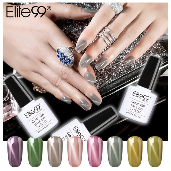 Elite99 Magnetic Nail Gel Lacquer Enamel Permanent Soak Off LED UV Gel Nail Polish Manicure 3D Cat Eye UV Varnish