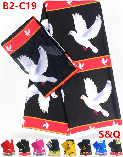Popular tela africana de encaje 2 + 4 yardas tela de gasa de seda africana impresiones de cera tela nigeriana encaje telas para el vestido de boda B2-C19