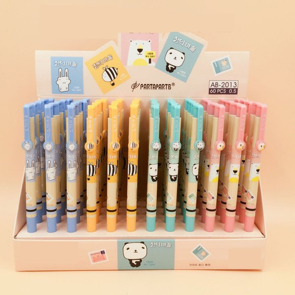 Z47 3X Kawaii Panda Rabbit Bee Bear Ball Ballpoint Pen Writing Pen School Office Supply Student Stationery 0.5mm
