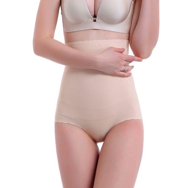 Sexy Femmes Enceintes Postpartum Abdomen Corset Hanche Sans Soudure Body Sculptant Sous-Vêtements Minceur Sous-Vêtements YRD