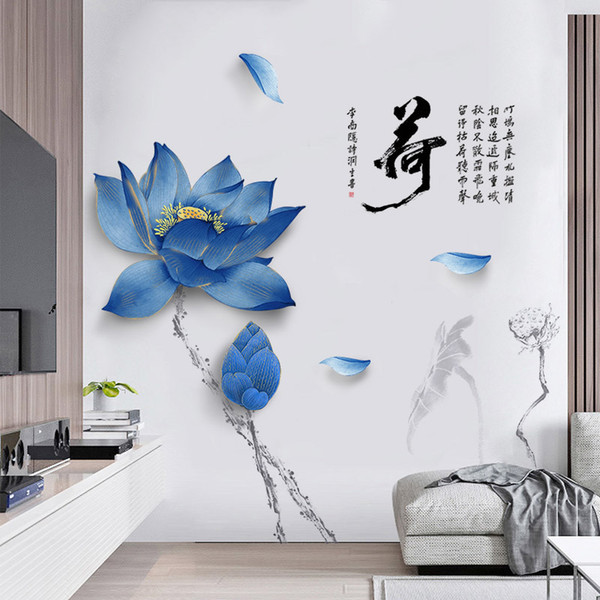 large cm lotus flower decoration wall stickers diy chinese