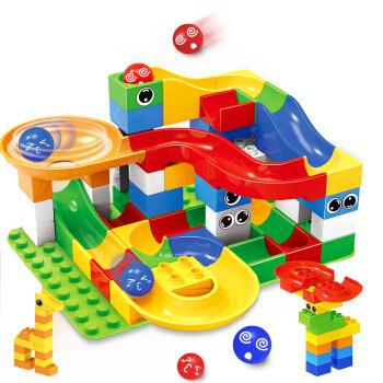 Construction Marble Race Run Slide Brick Maze Balls Track Building Blocks Educational Bricks Crazy Marble Tracks Christmas Gift