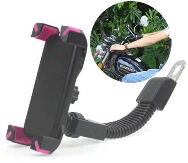 0db6c3f53 Soporte universal del teléfono móvil de la cerradura automática del  vehículo eléctrico de la motocicleta,