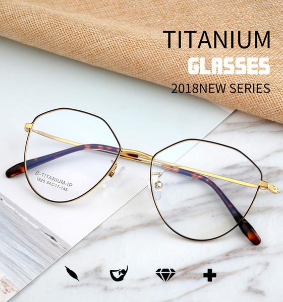 2018 hot-sale Titanium frame 54-17 muti-shape vintage round metal prescription glasses frame for younger people lightweight glasses 1820