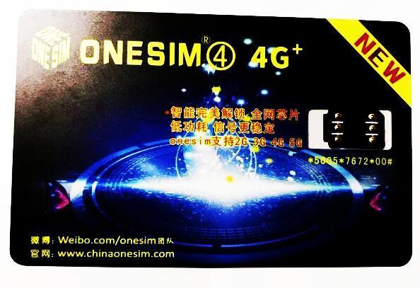 2019TOP NEW ONESIM 4 ONESIM4 Unlock for IOS 13 IOS12.4.x US/T-mobile,AT&T, Fido, Japan/AU Softbank, Docomo pro 3 pro3