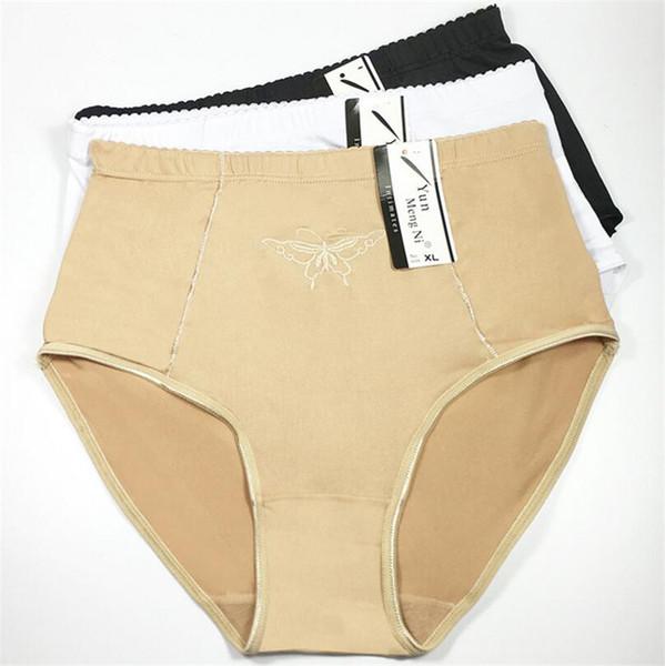 3PCS Top Quality Women Plus Size Briefs Seamless Nylon Underwear M/L/XL/XXL/XXXL Ladies Black/Skin/White Panties Knickers