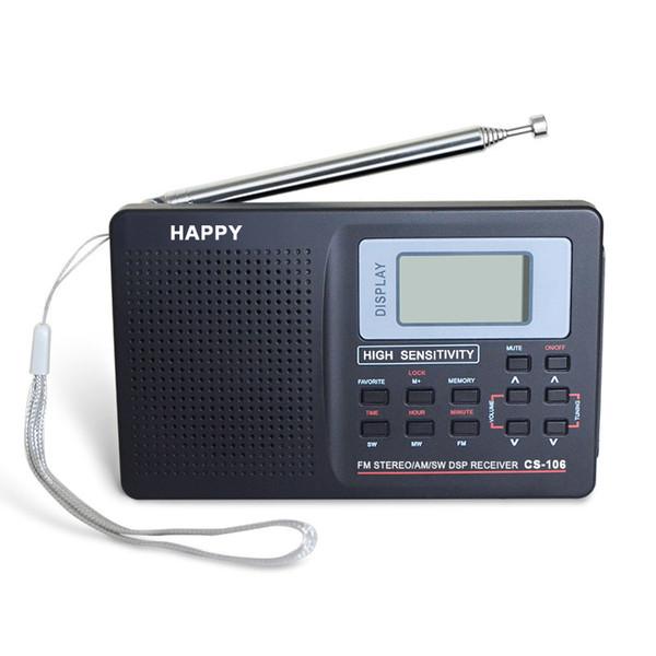 MW SW LW Full Band Digital FM Radio Mini Speaker Portable Receiver Music Player LCD Display Kit External Antenna Portable Black