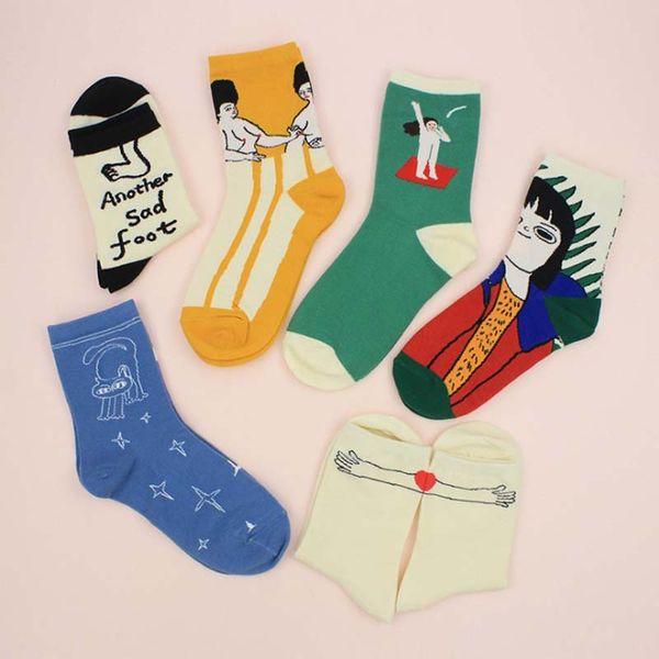 Lustige Frauen Home Serie Cartoon Socken Hip Hop Harajuku Guten Morgen Traurige Fuß Mond Katze Liebe Umarmung Abbildung Skateboard Socken