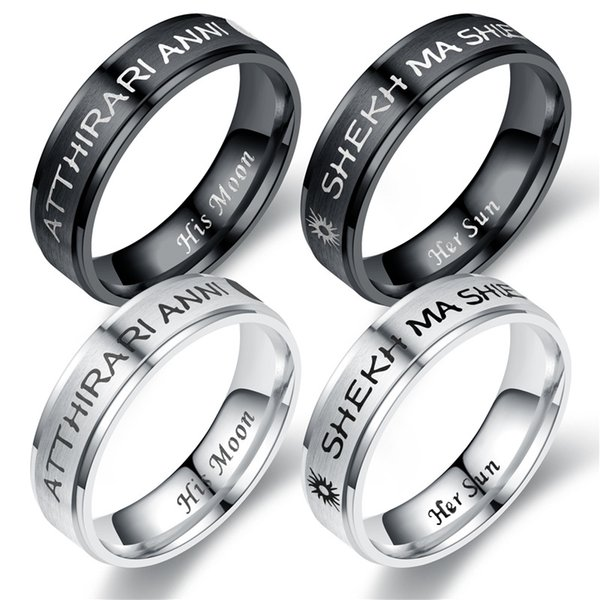 Game of Thrones Her Sun His Moon Ring Letter Stainless Steel Band Rings Couple Ring Fashion Jewelry for Men Women Drop Ship 080352