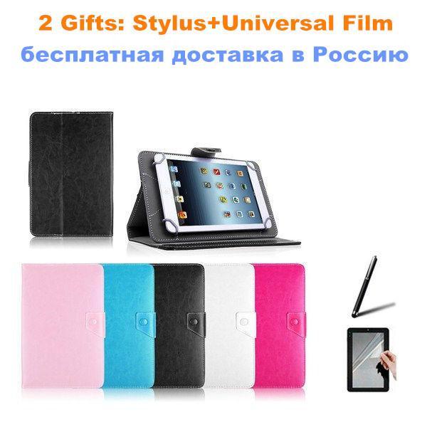 Para Explay Hit 3G 7 pulgadas Universal Tablet Funda de cuero PU Funda 10 colores Stylus libre + Película central
