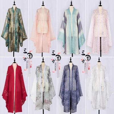Retro Geleneksel Gelin Ceket Işlemeli Han Çin Giyim Büyük kollu çizgisiz üst giysi gevşek kollu kimono tül pelerin