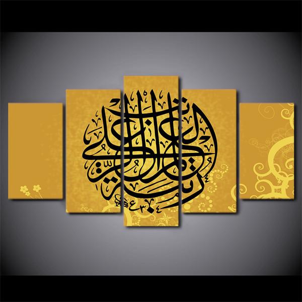Acheter 5 Pièce Toile Art Hd Impression Mots Islamiques Anciens Modèle Peinture Photos Murales Pour Salon Livraison Gratuite Up 2011a De 38 19 Du