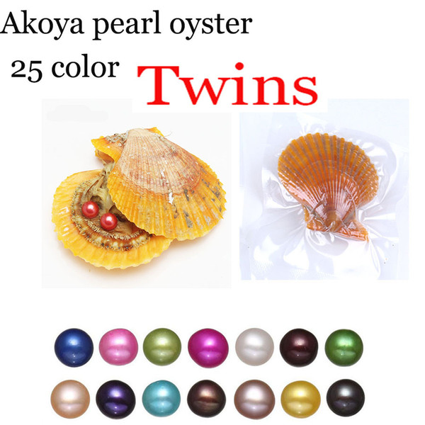 2018 DIY 6-7mm Red shell akoya oyster with Twins pearl Mixed 27colors Top quality Circle natural pearl in Vacuum Package For Gift Surprise