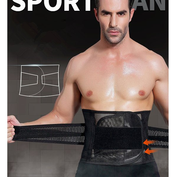 Fitness Sports Exercise Waist Support Pressure Protector Belly Shaper Corset Adjustable Belt Training Waistband For Men Y1892612