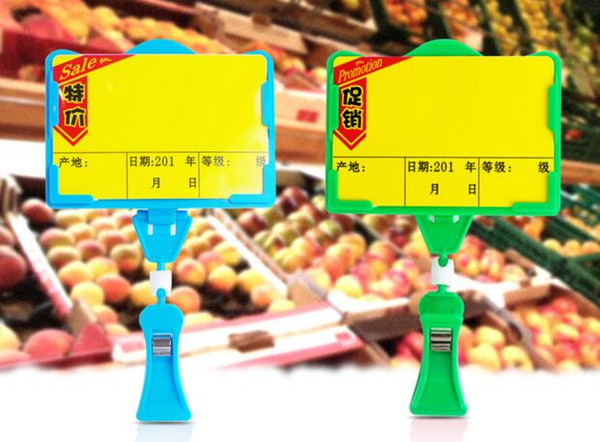10sets POP advertising poster price tag display frame pop vegetable fruit price clip holder for supmarket