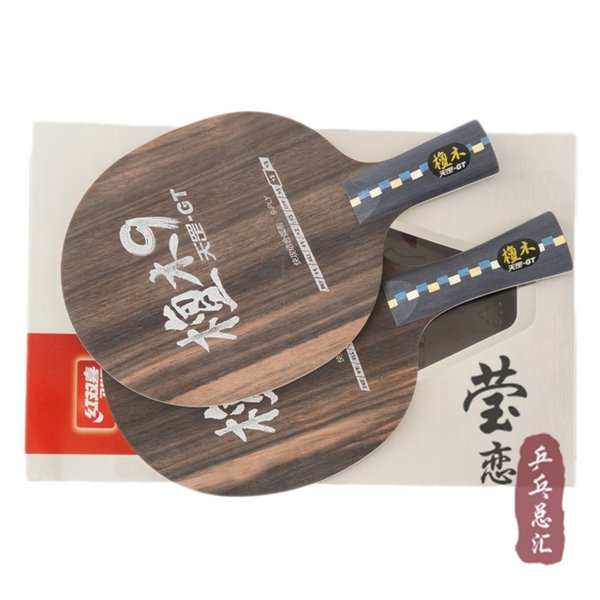Original DHS -GT Di-GT table tennis blade ebony 9 wood DHS blade for table tennis racket indoor sports racquet sports
