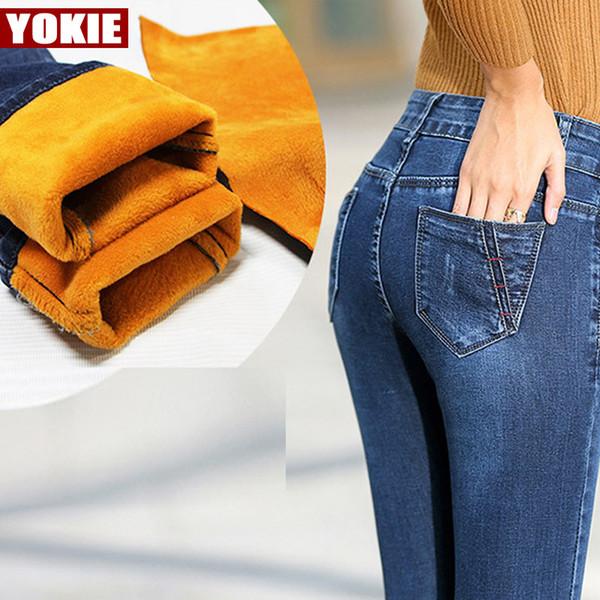 Hot sale! high waist denim jeans women strentch skinny woman pants pantalon jean femme female trousers girls plus size 26-32 S18101603