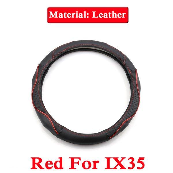 IX35 용 빨간색
