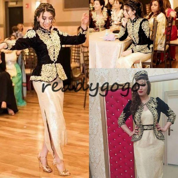Two Pieces Velvet Slit Evening Formal Dresses with Jacket 2019 Karakou Algérien Luxury Gold Detail Dubai Arabic Kaftan Occasion Prom Gown