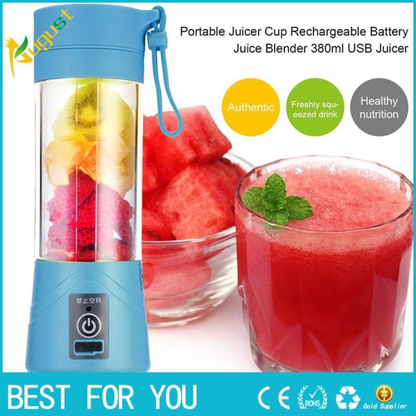 Portable Juicer Cup Rechargeable Battery Juice Blender 380ml USB Juicer